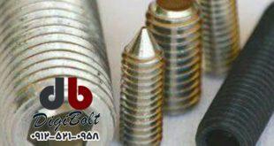 Brass Aluminum Screw Brass